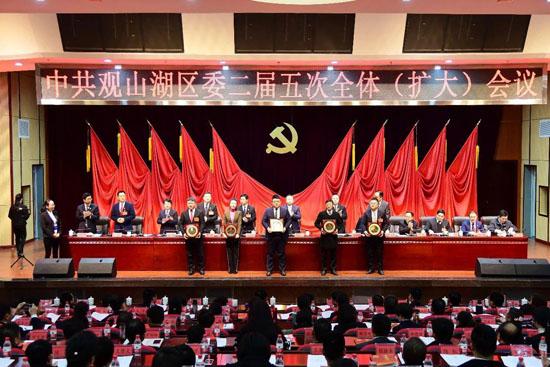 """贵州金融城荣获2017年度经济发展贡献""""五虎上将""""荣誉称号-中国网地产"""
