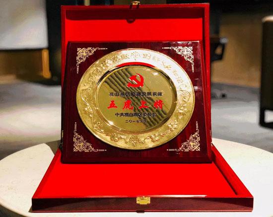 """貴州金融城榮獲2017年度經濟發展貢獻""""五虎上將""""榮譽稱號-中國網地産"""