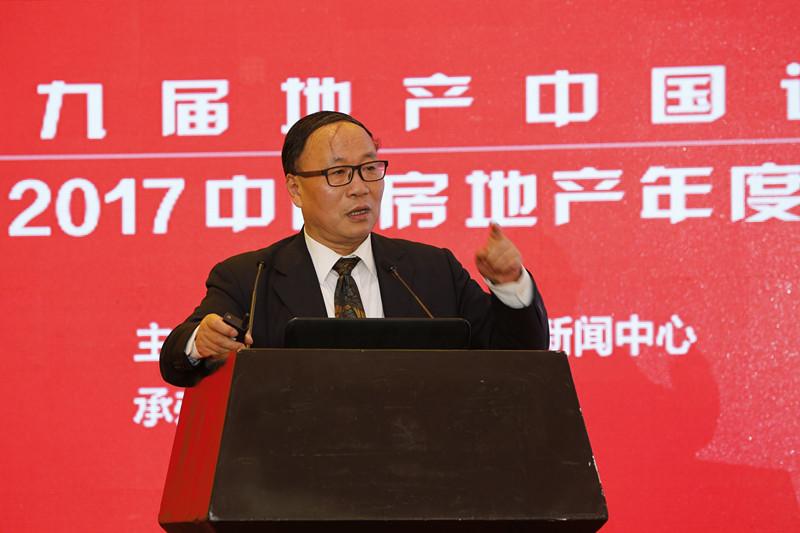 范剑平:房地产必须回归社会平均利润率-中国网地产