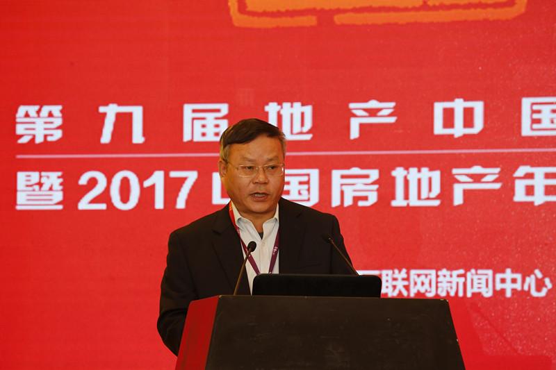 李富根:新时代 新气象 新作为-中国网地产