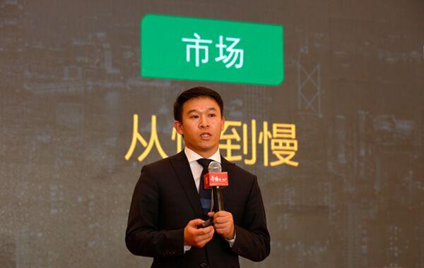 杨现领:十九大后房地产行业的六个转变-中国网地产