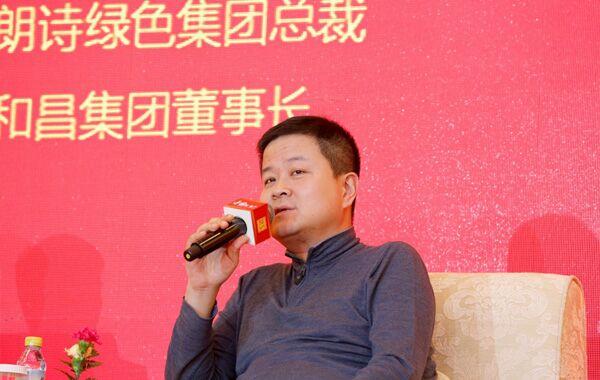 袁春:规模是企业转型创新的前提-中国网地产