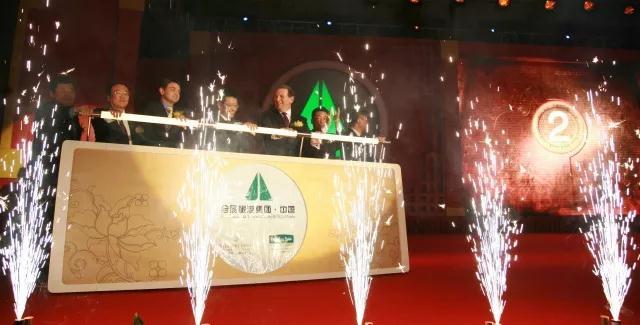 洲际十年 献给这座城市的礼物-中国网地产