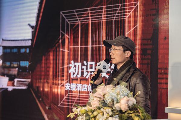 游历彩云之南 探寻盛大旅行的意义-中国网地产