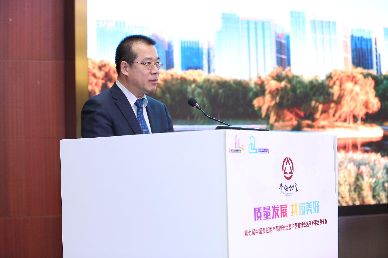 潘利群:城市是美好生活的容器-中国网地产