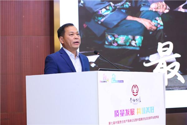 罗劲荣:企业承担的社会责任越多才能走得越远-中国网地产