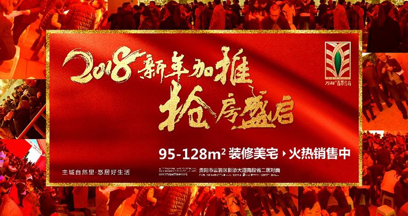 万科·翡翠传奇:周边学校配套齐全 赢在起跑线-中国网地产