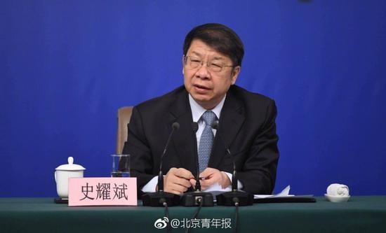 财政部:房地产税会考虑降低建设交易环节税费-中国网地产