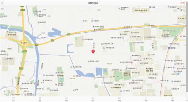 2017年至今北京市顺义区共有产权房用地供应情况-中国网地产