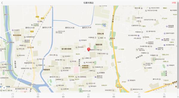 2017年至今北京市通州区共有产权房用地供应情况-中国网地产