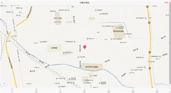 2017年至今北京市大兴区共有产权房用地供应情况-中国网地产