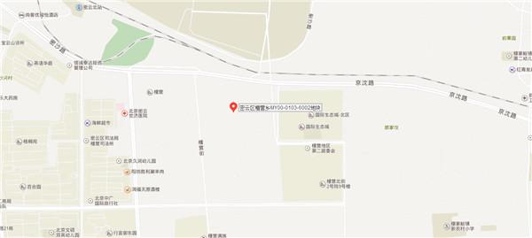 2017年至今北京市密云区共有产权房用地供应情况-中国网地产