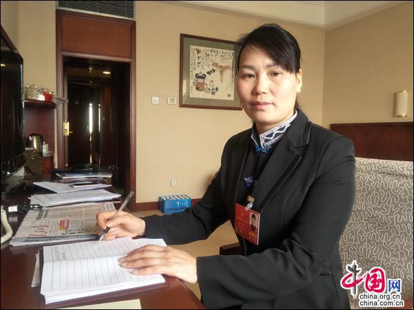 秦爱玲:建议张吉怀桂旅游高铁线路在城步设站-中国网地产