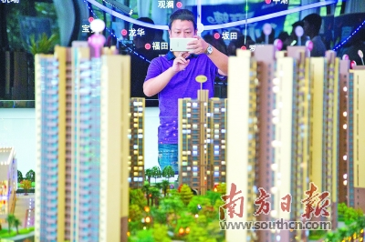 2月东莞楼市表现平淡 房价连续15个月保持稳定-中国网地产