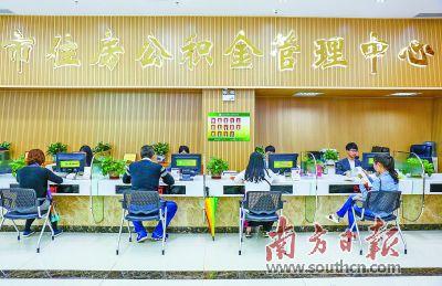 中山拟调整公积金公租房政策-中国网地产