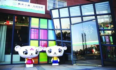 安徽:今年再培育20个左右特色小镇-中国网地产