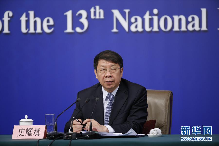 史耀斌:加强支持和保障力度-中国网地产