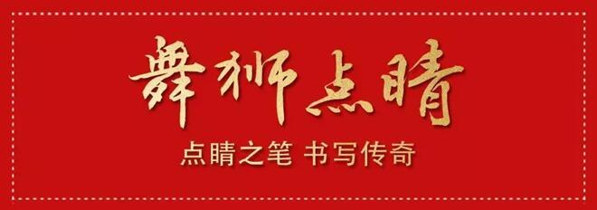 荣耀盛启,秦皇岛万达广场临时接待中心盛大开放!-中国网地产
