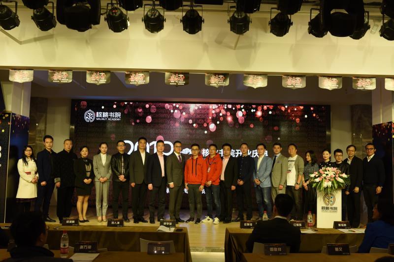 核桃书院教育综合体开业仪式&新加坡早教品牌Dreamkids发布会盛大开启-中国网地产