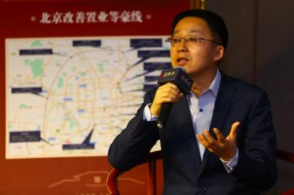 地产大咖聚首 共话北京终极改善置业之路-中国网地产