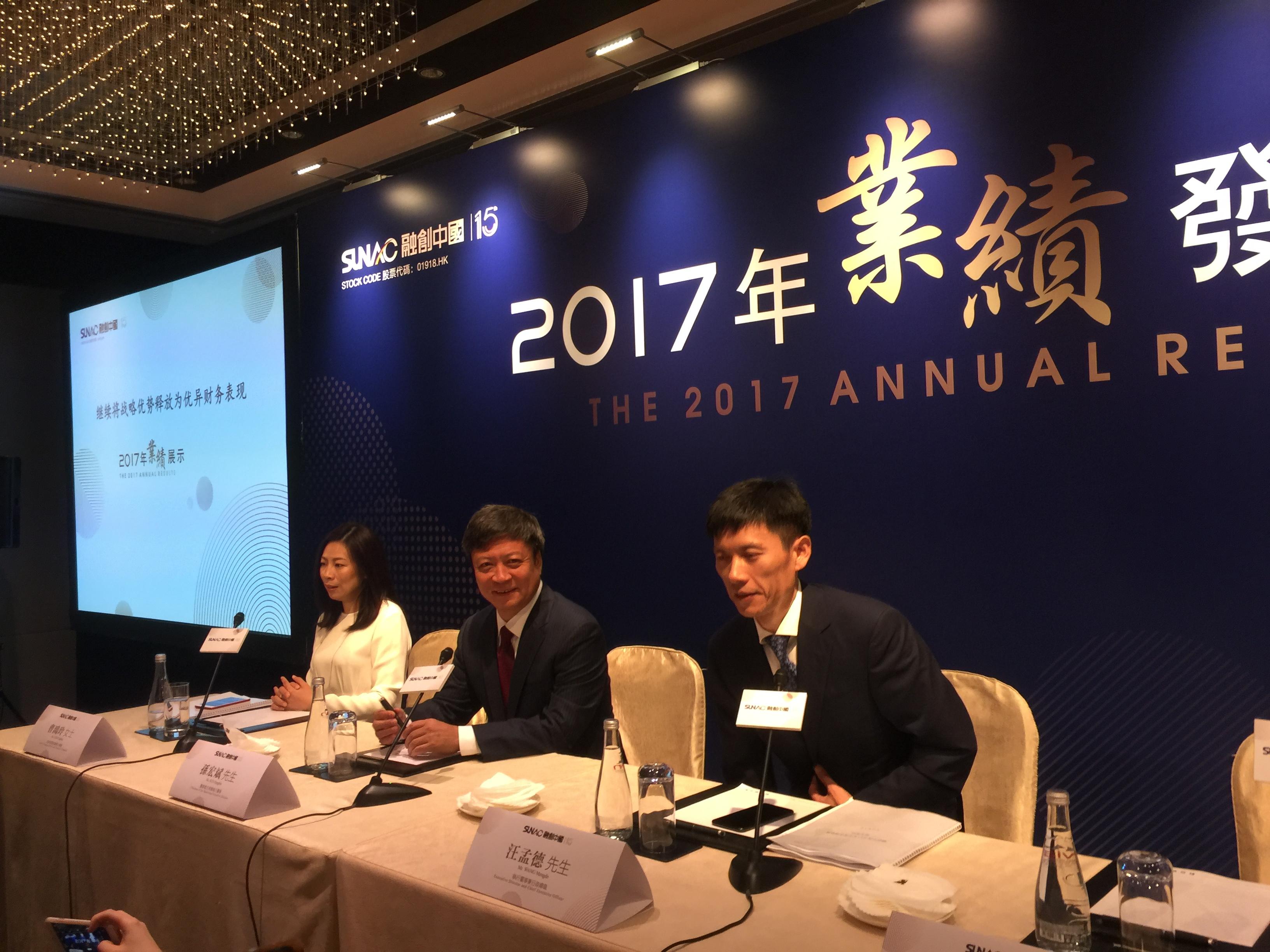 业绩会手记:投资大玩咖孙宏斌和绕不开的贾跃亭-中国网地产