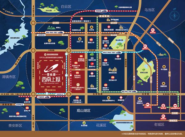 碧桂园·西南上城:190㎡金府世家 约190㎡5+1房2厅4卫2阳台-中国网地产