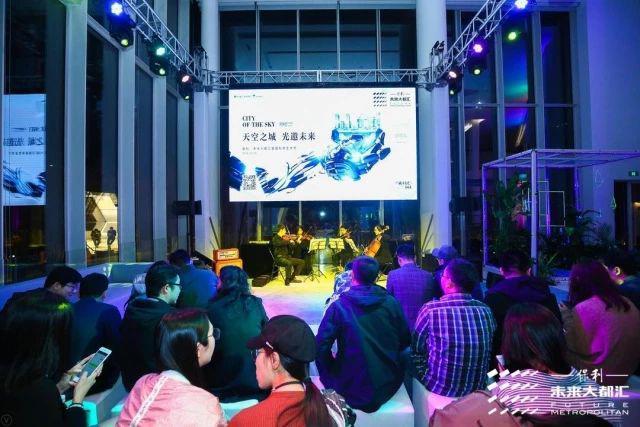 保利·未来大都汇:用科技和艺术绘制未来城市-中国网地产