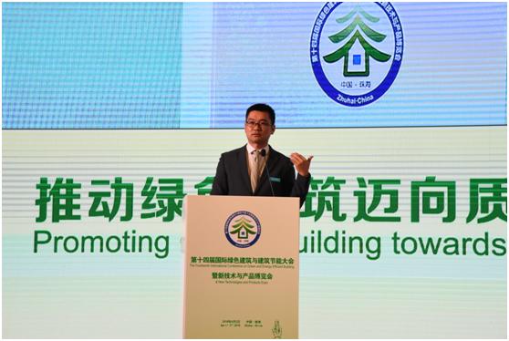 绿色建筑新革命,朗绿六恒系统来袭-中国网地产
