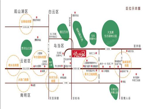 悦上林里建面107-131㎡生态阔景洋房均价5980元/㎡ 火热预定中-中国网地产