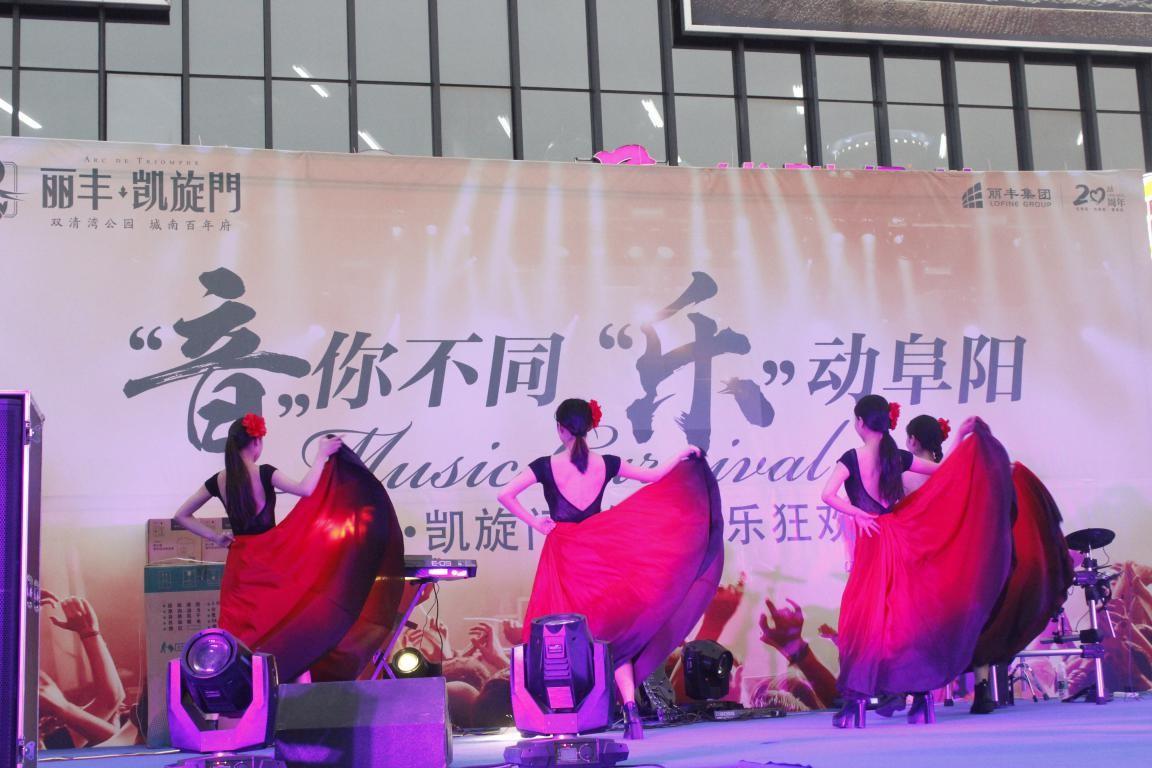 丽丰凯旋门 不一样的周末 酣畅淋漓的音乐节-中国网地产