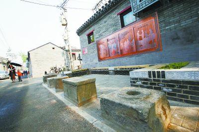 胡同换新颜-中国网地产