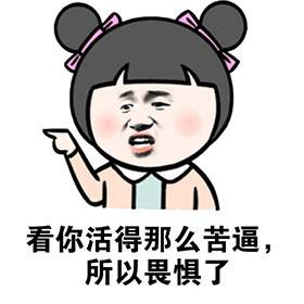 想和你谈一场无关房事的恋爱-中国网地产