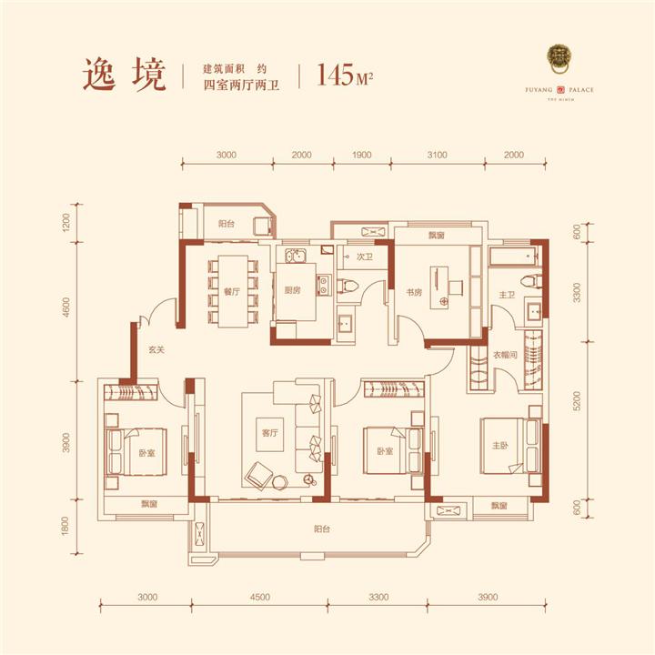 【玖悦洋房】145㎡宽景大四房 奢阔大境界-中国网地产