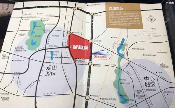 贵阳北大资源梦想城 全新生活体验condo原创面世-中国网地产