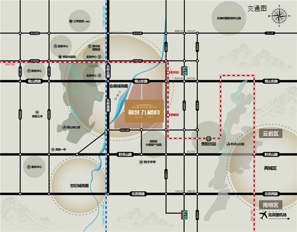 贵阳融创·九樾府推出观山湖中心精装洋房【雲玺】-中国网地产