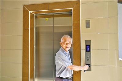 """电梯加装""""闯关手册""""-中国网地产"""
