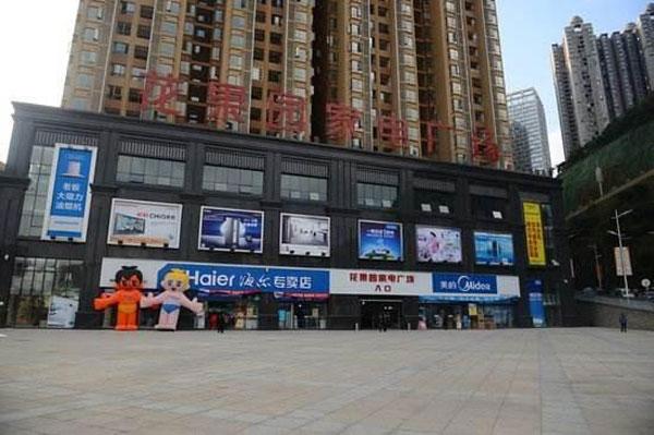 贵阳花果园这么多区域 怎么记-中国网地产