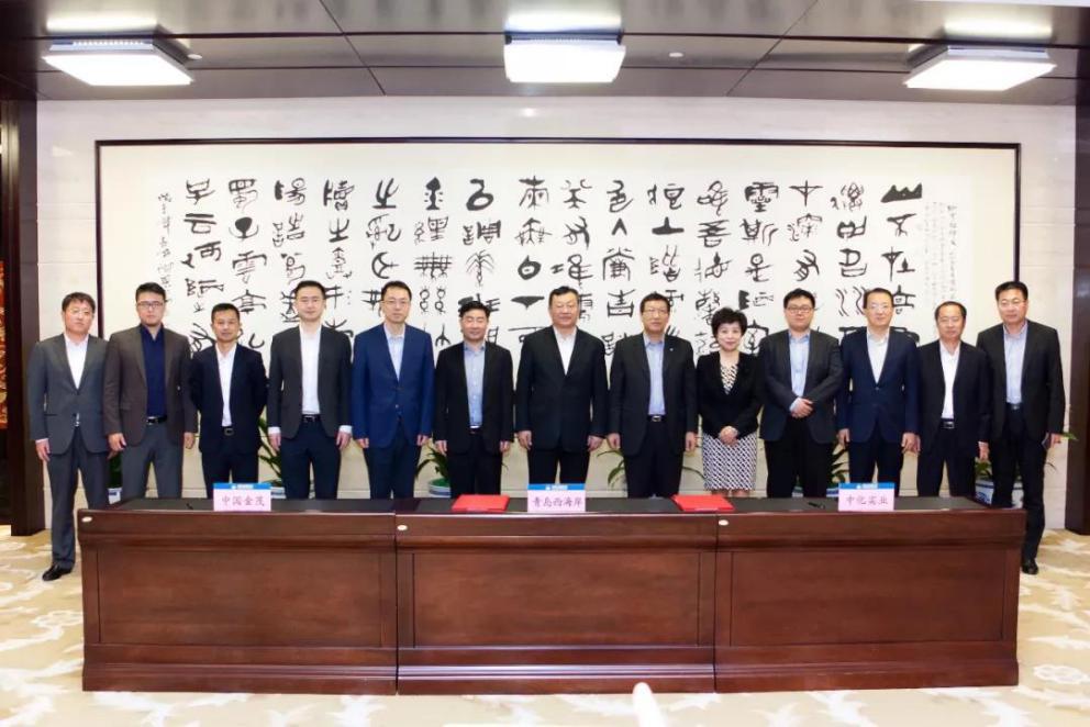 赋能青岛 中国金茂创新科技城正式启动-中国网地产