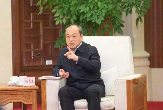 云南省与融创中国就深化合作进行深入交流-中国网地产