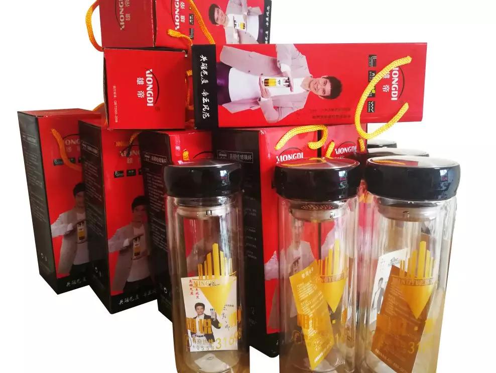 @所有人,周末来这里电瓶车、蚕丝被、热水壶免费送送送!-中国网地产