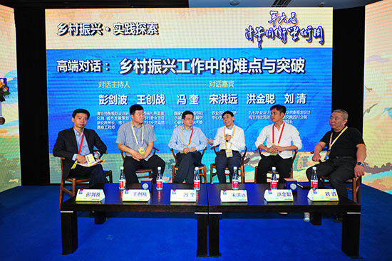 專家:鄉村振興關鍵是産業振興 需警惕土地浪費等問題-中國網地産