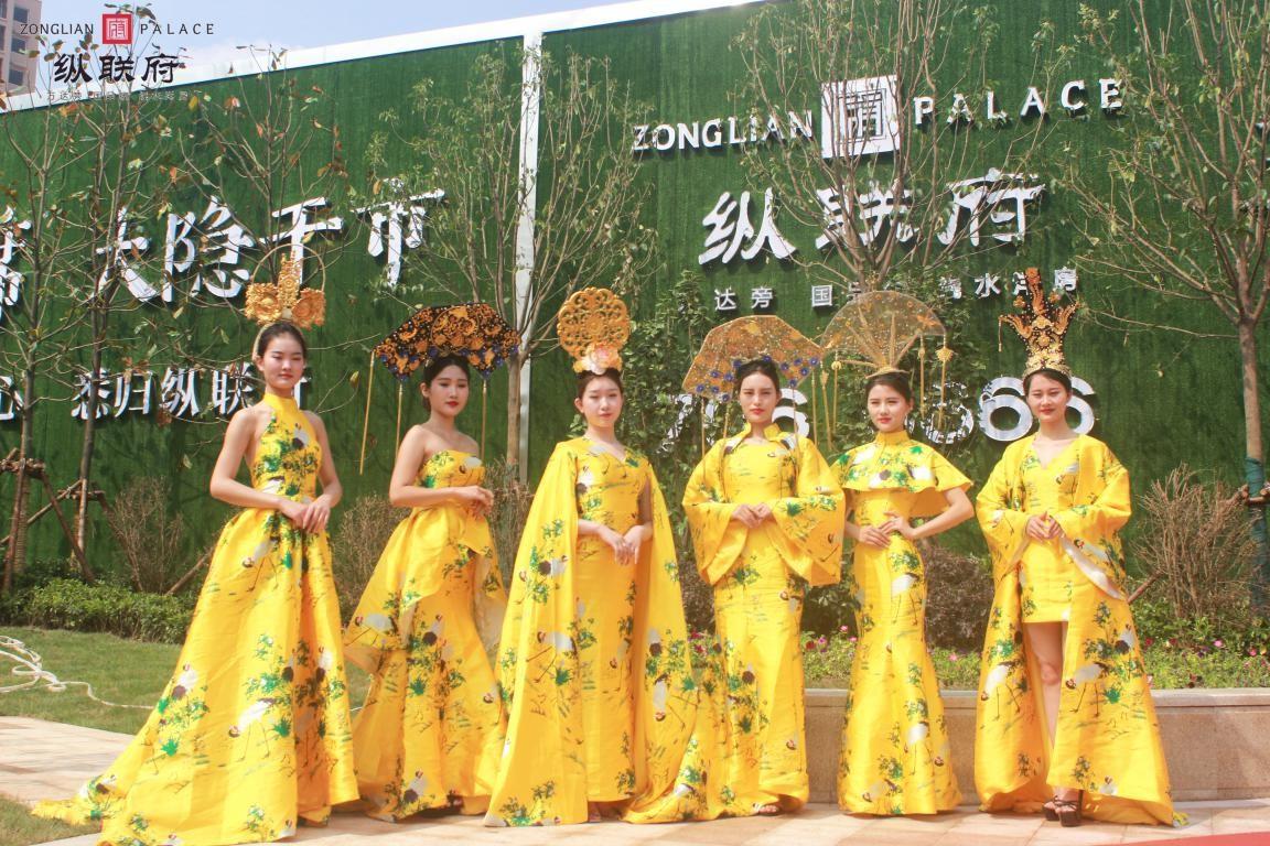府门赫启   6月3日纵联府营销中心盛大开放-中国网地产