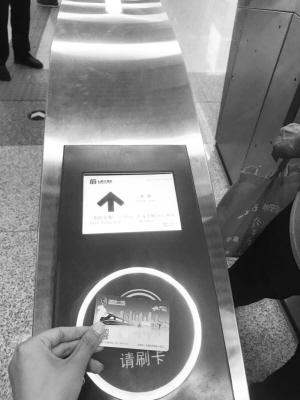 """京津冀互通卡:全国190个城市都可""""喜刷刷""""-中国网地产"""