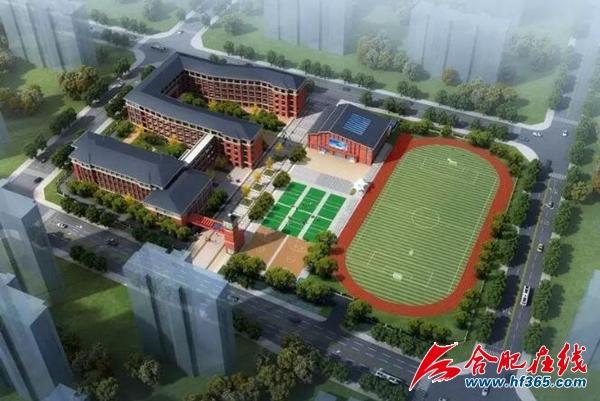 奥体小学即将建成交付 政务区将再添多所学校-中国网地产