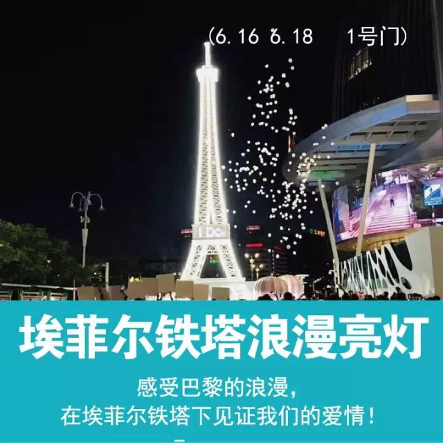 六盘水万达半年庆全攻略出炉 引燃盛典狂欢-中国网地产