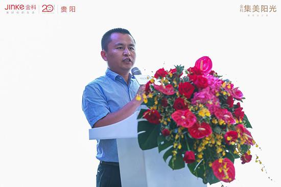 贵阳金科集美阳光示范区美好绽放-中国网地产