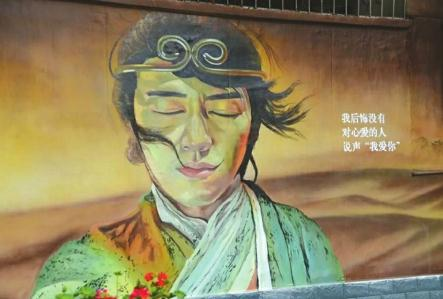 """成都玉林特色街区 """"手绘墙""""成""""网红打卡地""""-中国网地产"""