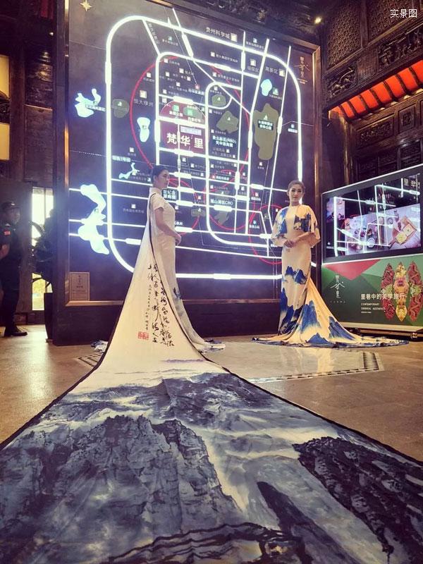 百年时尚·旗袍视界:梵华里时尚旗袍秀暨文化历史交流会-中国网地产