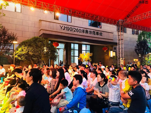 """碧桂园西南上城""""钟幺爷开心剧场""""笑翻全贵阳-中国网地产"""