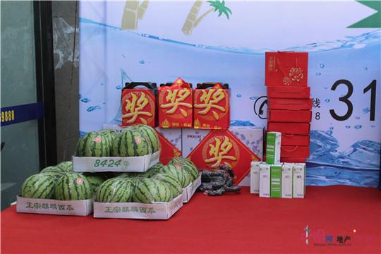 """明悦·尊府丨清凉一""""夏""""瓜分幸福 给您一份甜蜜的回忆-中国网地产"""
